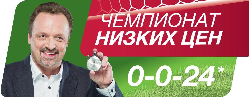 Рунетки стоимость кредита формула
